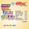 Adwani Publishing House English Marathi Hindi 6th Class Complete Set Of Guide ( English Medium)