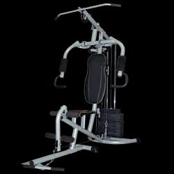 Home Multi Gym 840 With 21 Exercises