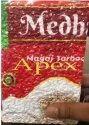 Tarbooj Magaj Watermelon Seed Kernels