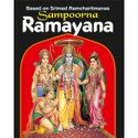 Sampoorna Ramayana in English Hardbound