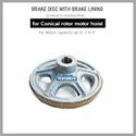 Conical Motor Hoist Brake Disc With Lining