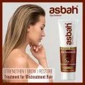 Asbah Hair Conditioner
