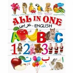 Pre School Book All In One English and Arabic