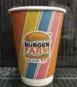 12 ounce double wall customise cup
