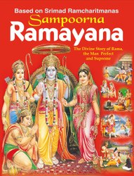 Sampoorna Ramayana in English Paperback