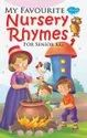 My Favourite Nursery Rhymes For Junior KG Books