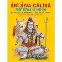 Religious Hanumana Calisa Different Books