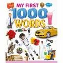 My First Words Different Books Hardcover