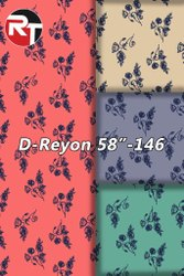 56 Multicolor Poly Viscose Printed Fabric