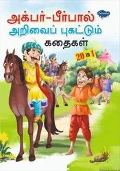 Famous Illustrated Stories in Tamil 8 Different Books