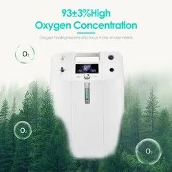 5 Liters High Purity Portable Oxygen Concentrator