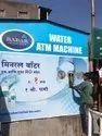 Water ATM Vending Machine