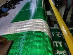 Retro Reflective Flex Printing Service, in Kanpur