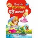 Children Story Hardbound in Hindi Different Books