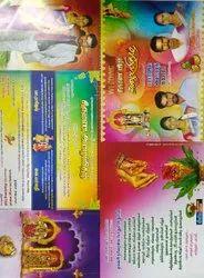 Multicolor Invitation Printing