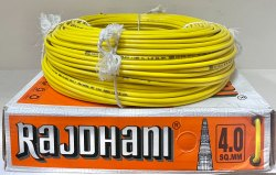 Rajdhani PVC Insulated 4.0 Mm Single Core Flexible Copper Wires And Cables
