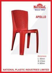 National Apollo Chair