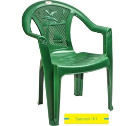 Green Plastic Chair