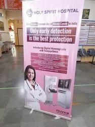 Banner Design And Poster Design For Hospital