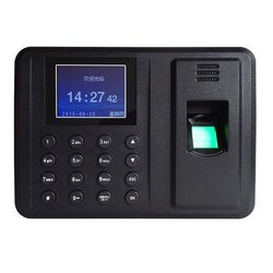 Attendance Fingerprint Reader Machine