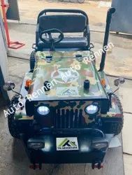 Electric Jeep For Kids