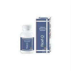 Ofloxacin 50mg   Ornidazole 125mg SUSP
