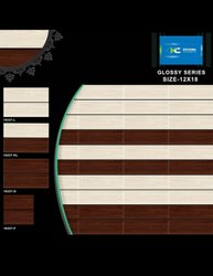Brown 12x18 Glossy Tiles, Thickness: 9 - 12mm, Size/Dimension: 300 x 450mm