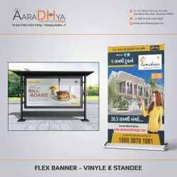 Flex Banner Printing Service, in Pan India