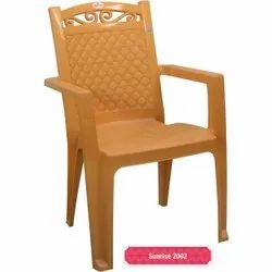Yellow Plastic Garden Chair