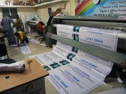Flex & Eco Print Vinyl Indoor Outdoor Printing Fabrication Service, in Bangalore