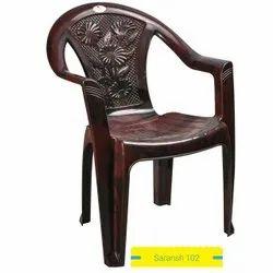 Brown Armrest Plastic Chair