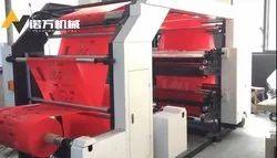 7.5 kW Non Woven Bag Making Machine