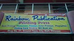 Paper Book Printing, in Pan India