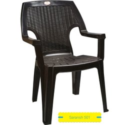 Black Armrest Plastic Chair