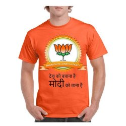 Half Sleeve Mens Orange Printed Cotton T Shirt