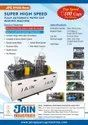 High Speed Paper Glass Cup Making Machine, Automation Grade: Automatic, 220 V