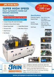 High Speed Paper Glass Cup Making Machine