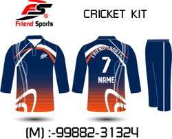 Cricket Kit Set