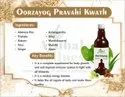 Ayurveda Products