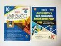 English Paper Sura 10th Maths Guide