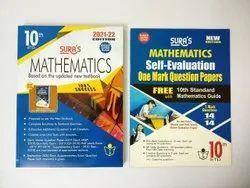 Sura 10th Maths Guide
