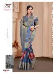 Atulya Sarees Party Wear Rich Pallu Saree, 6.5 M ( With Blouse Piece)