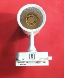12w Warm White Track light