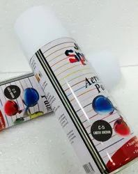 Aerosol Spray Paint - Earth Green Camouflages Shade