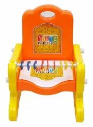 Orange Front Baby Potty Chair