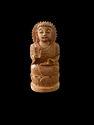 Gautam Buddha Ji Wooden Murti  5 Inch