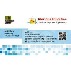 Coaching Centre Business Card Printing Service
