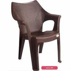 Brown Plastic Sofa Chair