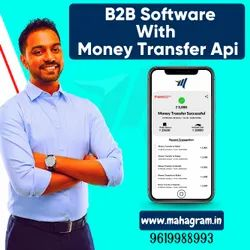 Money Transfer Software With B2B Software