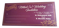 Paper Wedding Card Printing Service, in Chennai